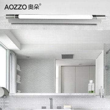 現代簡約鏡前燈具臥室燈衛生間燈浴室燈飾壁燈鏡櫃燈30003 X