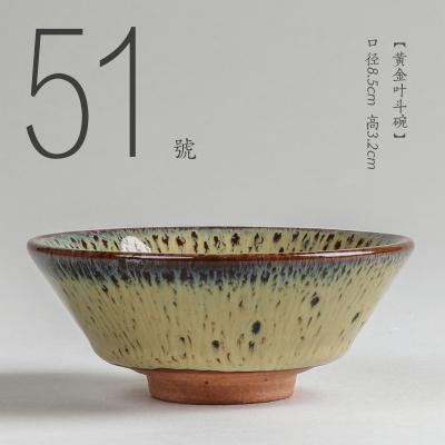 中式日式手工粗陶斗笠杯茶碗