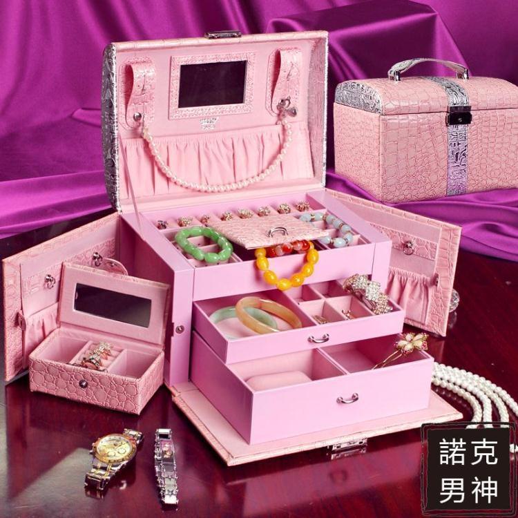 首飾盒公主歐式韓國多層飾品盒收納盒簡約帶鎖【諾克男神】TW