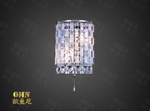 壁燈附拉鍊透明片水晶壁燈燈具燈飾專業首選歐曼尼進口水晶珠