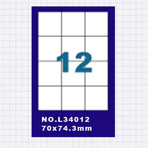 (5包)4標籤貼紙3欄4列 / 50張入 四邊直角 雷射.噴墨.點距陣各式 列表機專用 標籤貼紙No.L34012