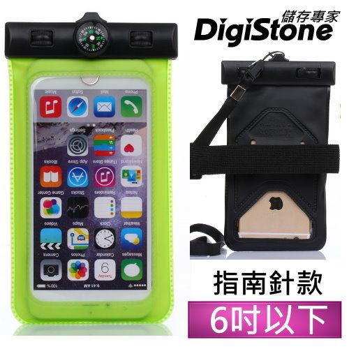DigiStone手機防水袋保護套手機套可觸控指南針型通用6吋以下手機-果凍綠x1含指南針免運