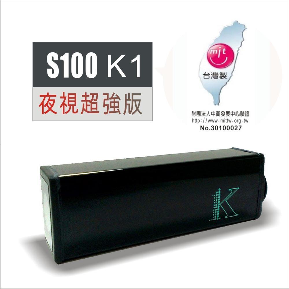 [中壢安信]『送16G卡 5V車充線 OTG線』S100 K1夜視超強版全防水機車行車紀錄器