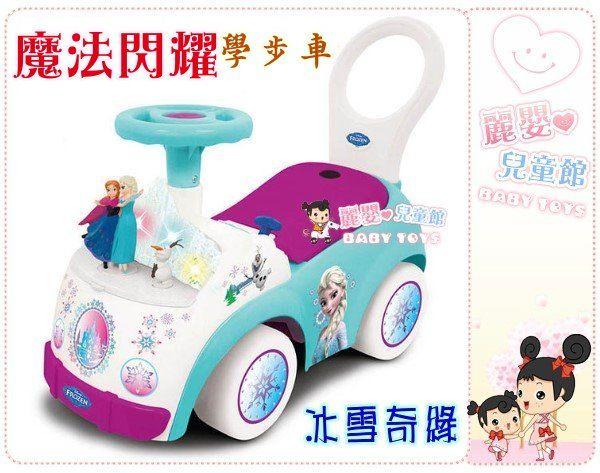 嬰兒童玩具館~Kiddieland Disney迪士尼-冰雪奇緣Frozen 魔法閃耀學步車