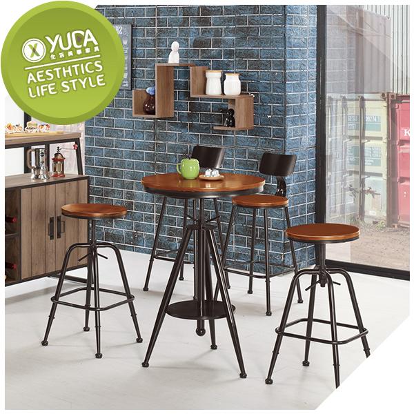 【YUDA】威廉 2尺  升降桌  /餐桌  /吧台桌  /  休閒桌  J0M 510-1