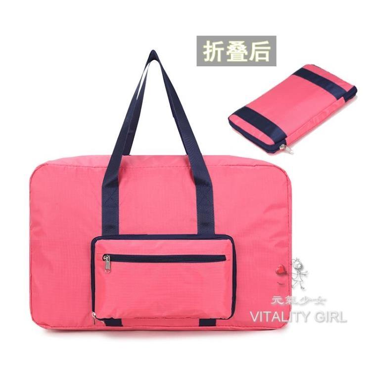 手提旅行包拉桿包行李袋行李包大容量短途旅游包元氣少女