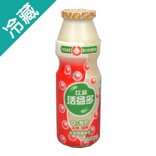 活益比菲多蘋果乳酸菌發酵乳210m愛買冷藏