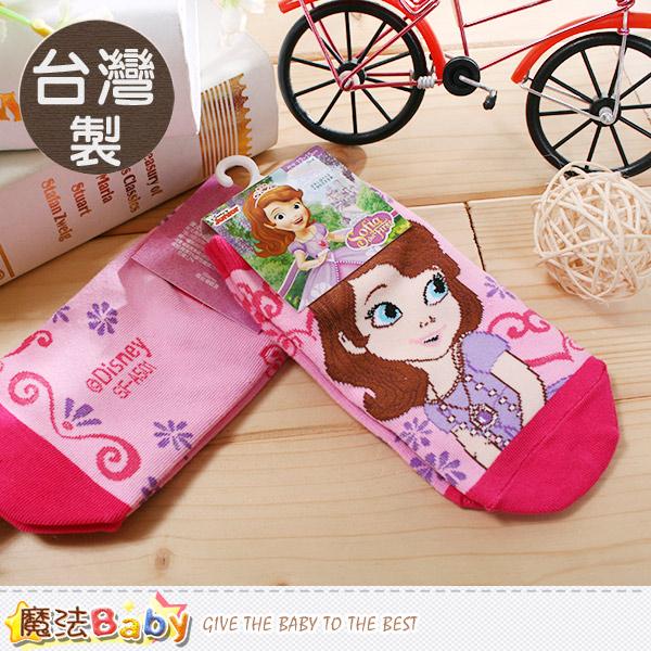 女童襪2雙一組台灣製蘇菲亞公主正版直版襪魔法Baby