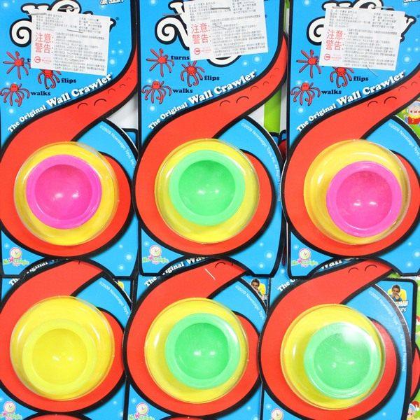 台灣製大半邊球半圓球半邊彈跳球神奇彈跳球地雷彈跳碗一吊12個入促15