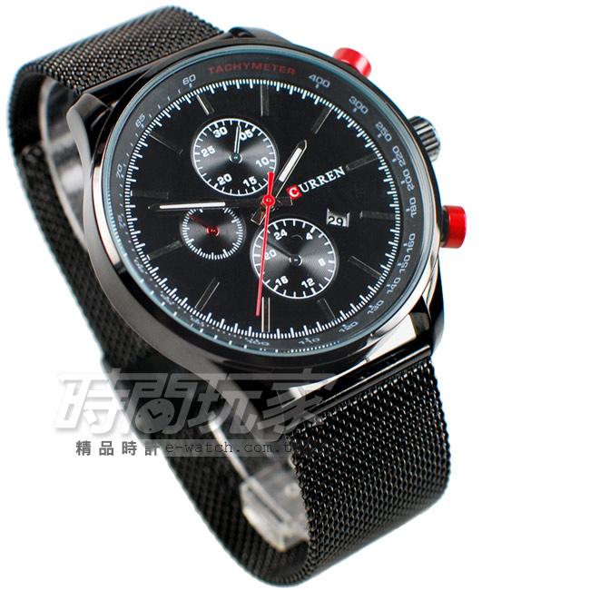 CURREN城市三眼造型米蘭錶帶日期顯示窗男錶IP黑色CU8227米蘭黑