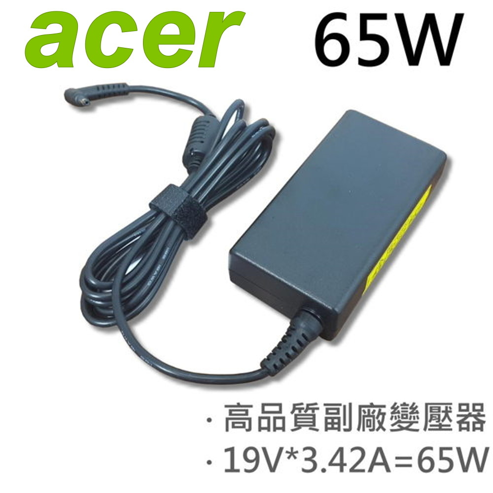 ACER 高品質 65W 細針 變壓器 Acer Iconia Tab  W700 W700P Acer ICONIA W700-33224G06as Tablet PC