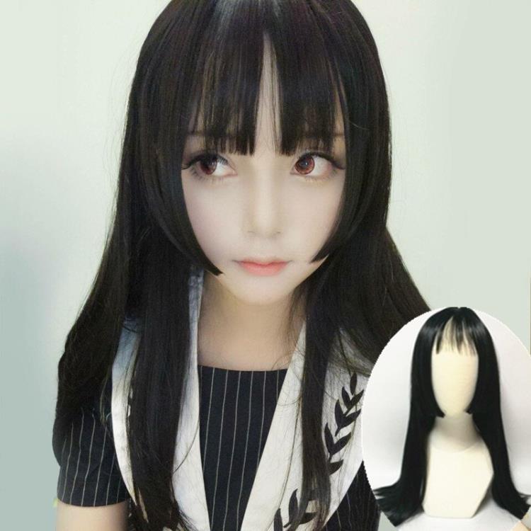 男女通用假髪黑長直髪cos姬髪式長卷偽娘變裝萬用動漫cosplay假毛