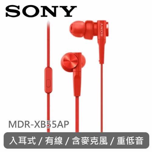 SONY手機用重低音內耳式耳麥MDR-XB55AP-R紅