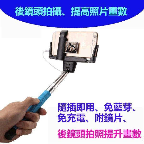 我們網路購物商城Z07-9S帶鏡L型夾頭帶線自拍桿-免藍芽遙控自拍棒自拍神器伸縮支架