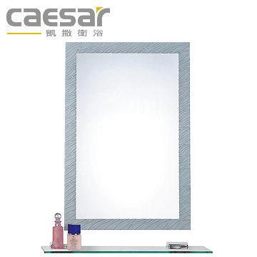 買BETTER凱撒高級化妝鏡系列浴室鏡子化妝鏡M730防霧化妝鏡附平台送3期零利率