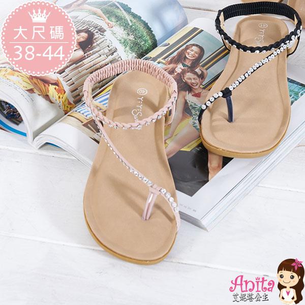 艾妮塔公主。中大尺碼女鞋。亮麗小性感涼鞋 共2色。 (D639) 38~44碼