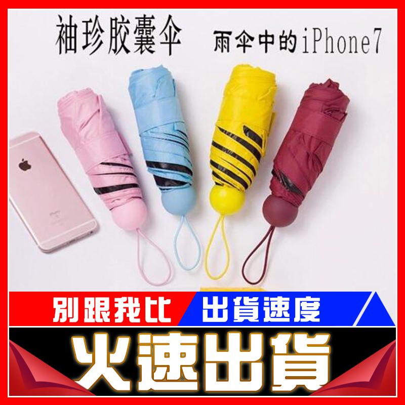 [限時7天 只要1元] T型創意可折疊手機充電座 手機懶人支架 通用 手機架