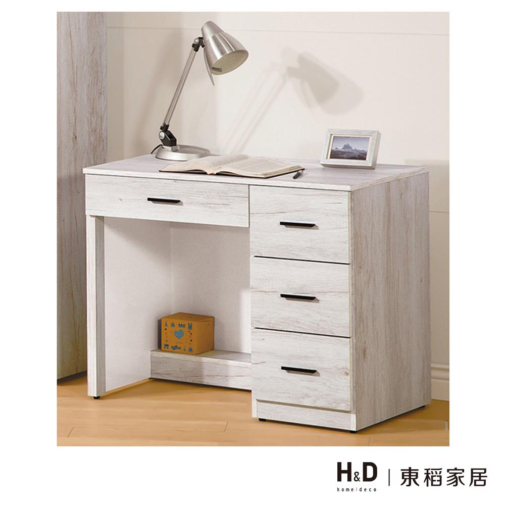 狄倫古橡木3.2尺書桌(20JS1/656-2)/H&D東稻家居