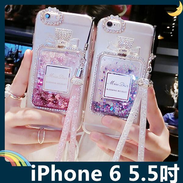 iPhone 6/6s Plus 5.5吋 水鑽香水瓶保護套 軟殼 附水晶掛繩 閃亮貼鑽 流沙全包款 矽膠套 手機套 手機殼