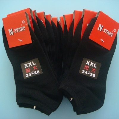 臺灣製 船形襪12双(黑色)/襪子/踝襪/隱形襪