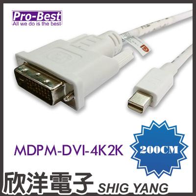 PRO-BEST Mini DisplayPort to DVI25轉接線 4K2K L=2M