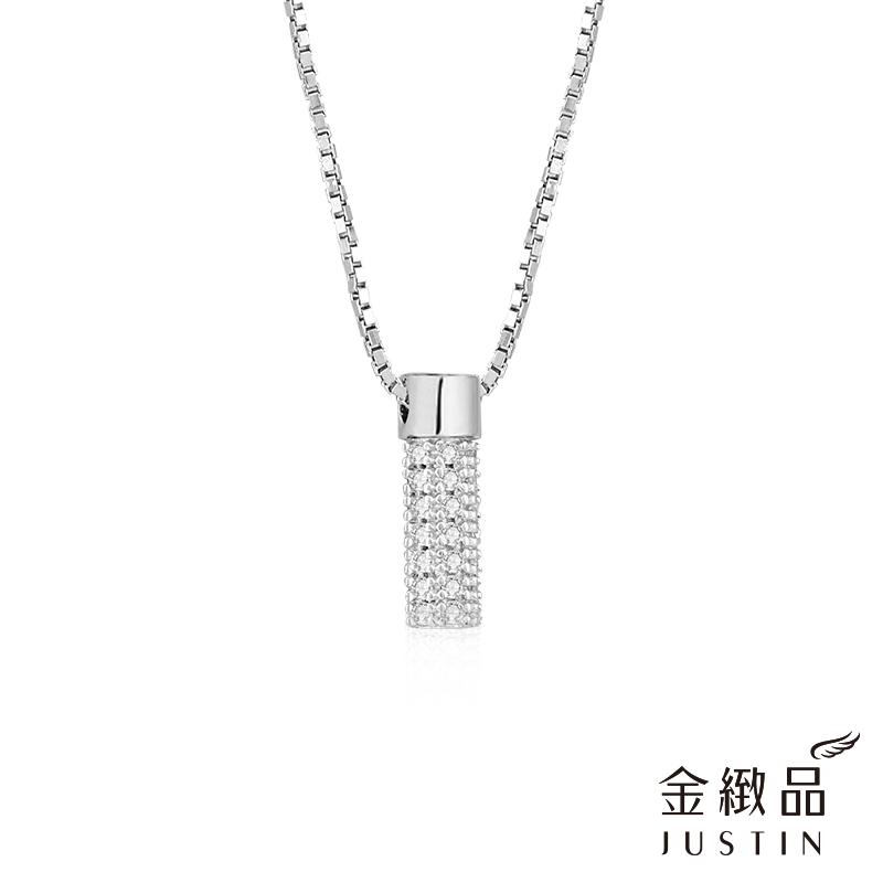 Justin金緻品 長情 925純銀項鍊 抗過敏 不生鏽 非鍍銀 長方形 簡約