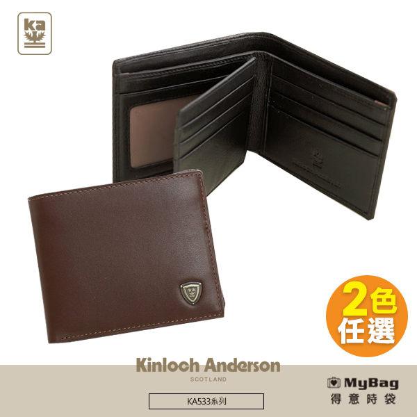 Kinloch Anderson 金安德森 皮夾 單色優質男 6卡左右翻短夾 KA53304 得意時袋