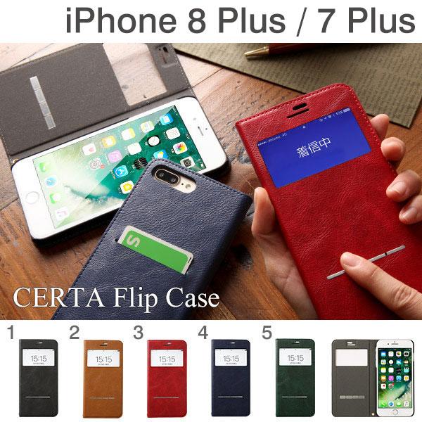 Hamee自社製品皮革免掀蓋智能視窗滑動接聽iPhone 8 Plus 7 Plus手機皮套附吊飾孔任選276-885000