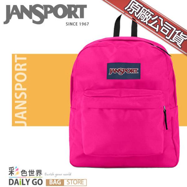 JANSPORT後背包包大容量筆電包韓版帆布包防潑水學生書包彩色世界43911-01B
