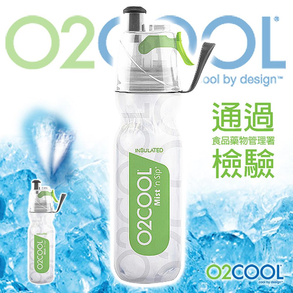 O2 COOL保冷噴霧鯨魚水壺綠500ml 18oz降溫涼感運動水壺單車三鐵慢跑HMCDP07