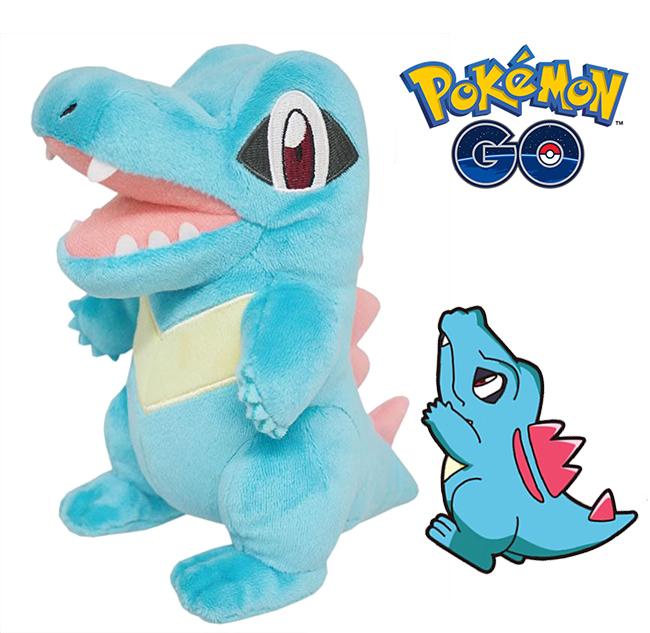 小鋸鱷絨毛玩偶Pokemon寶可夢神奇寶貝日本正品S號娃娃該該貝比日本精品
