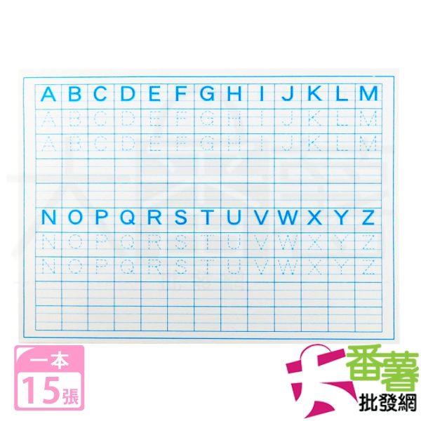 三三 ABC幼兒練習簿(1本)[大番薯批發網 ]