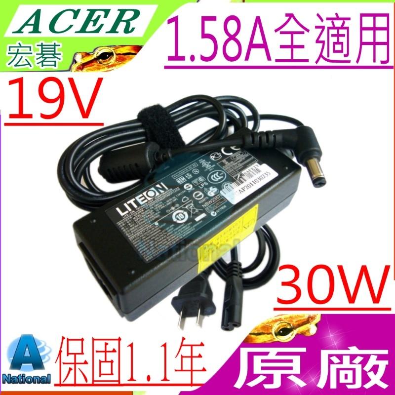 ACER充電器(原廠)-ACER變壓器 19V,1.58A,30W,DL01,ZG8,D150,AOD150,ADP-30JHB, AOA110,A150,ZG5