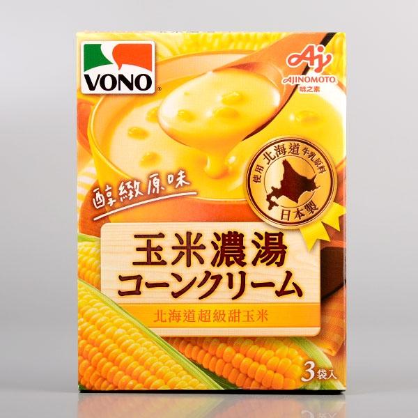 日本【VONO】玉米濃湯  (3袋入/盒) (賞味期限:2018.05.10)
