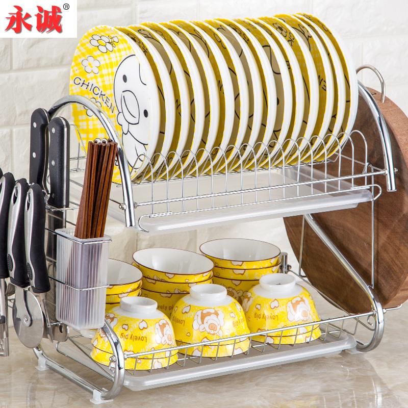 碗架瀝水架晾放碗碟盤子刀架碗櫃家用品餐具碗筷收納盒廚房置物架