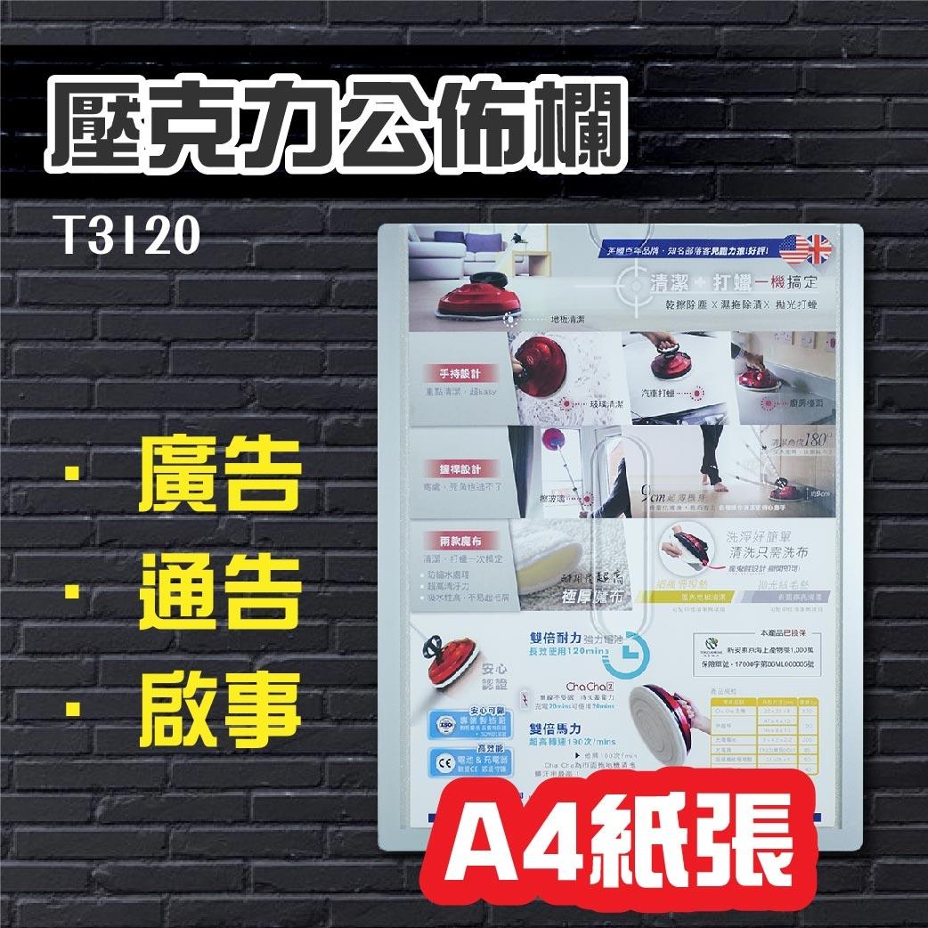 派克 PARKER 標準 吸墨器 P0102040 鋼筆