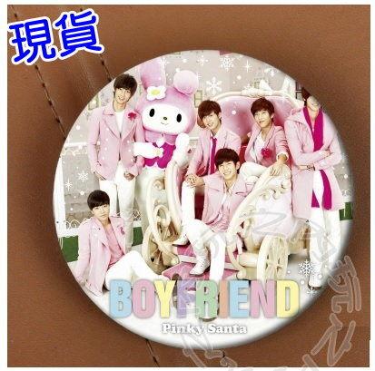 韓國Boyfriend徽章胸針E112玩之內平價