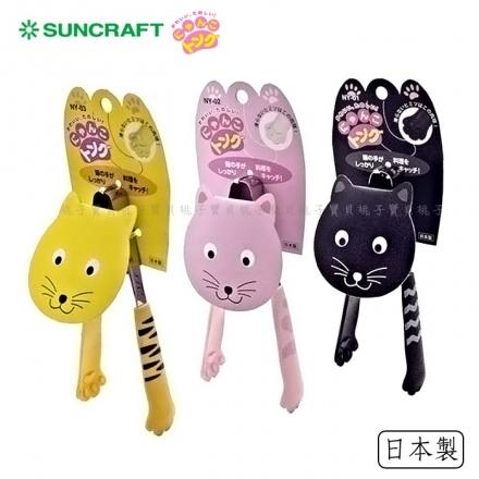 日本川鳩工業SUNCRAFT可愛貓爪耐熱食物料理夾粉色黃色黑色日本製桃子寶貝