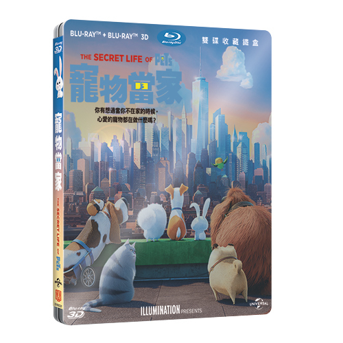 寵物當家BD 3D鐵盒The Secret Life of Pets BD 3D Steelbook