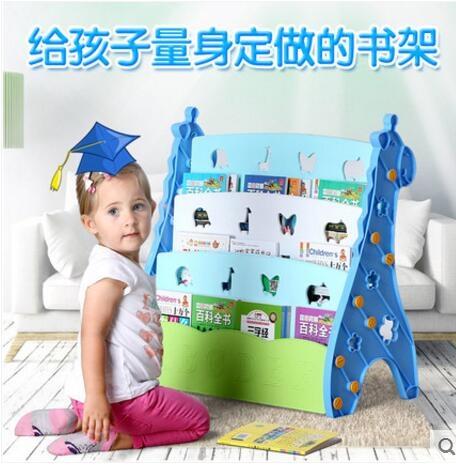 寶寶書架兒童書櫃幼儿園圖書架家用簡易書籍架2個顏色三層書架