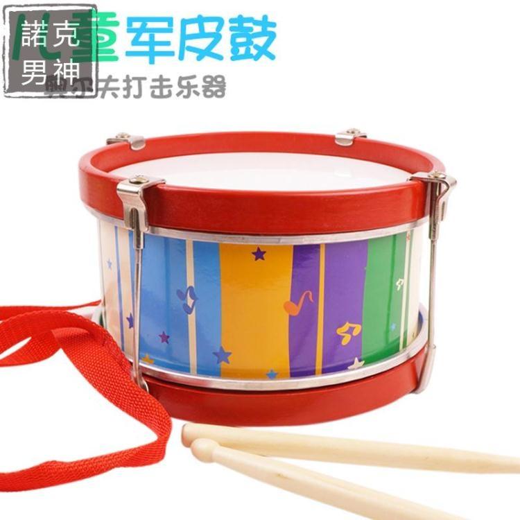 兒童音樂玩具 音樂啟蒙玩具兒童打擊樂器小鼓打鼓手敲拍拍鼓樂器親子幼兒園教具【諾克男神】TW