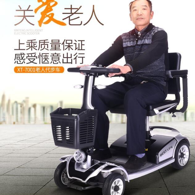 老年代步車四輪電動車殘疾人電動車老人助力電瓶車可摺疊tw