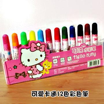 彩色筆可愛卡通12色彩色筆易奇寶