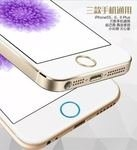 【Love Shop】蘋果iPhone 6/6 plus i5/i5s 按鍵貼指紋識別指紋按鍵home貼另有鏡頭圈