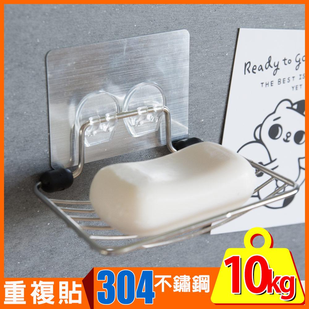 肥皂免安裝重複貼C0038 peachylife金屬面304不鏽鋼肥皂架MIT台灣製收納專科