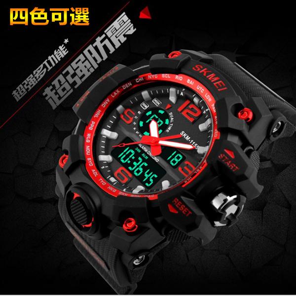 美國熊SKMEI雙顯示多功能錶男士電子手錶運動防水LED錶潛水錶青少年錶附禮盒SKMI-24