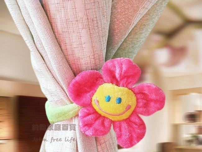 約翰家庭百貨》【TA100】太陽花窗簾扣 向日葵窗簾綁帶 顏色隨機出貨