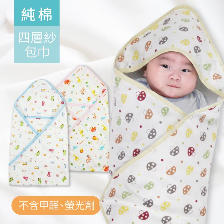 母嬰同室 嬰兒包巾 紗布包巾 浴巾  紗布包巾 透氣四層 紗布巾 包巾 嬰兒睡袋 抱毯【JA0027】