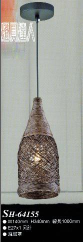 編織餐桌燈64155家庭/咖啡廳/居家裝飾/浪漫氣氛/藝術/餐桌/燈具達人