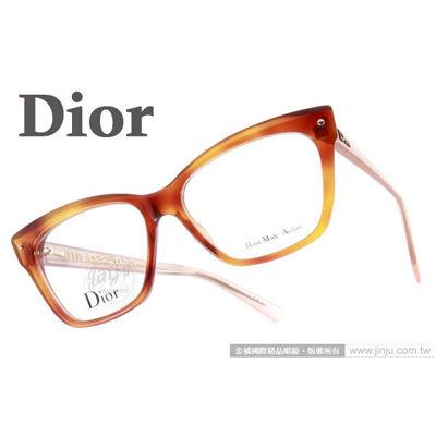 Dior光學眼鏡CD3269 3JY琥珀霧粉紅摩登貓眼系列平光鏡框金橘眼鏡